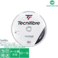 テクニファイバー ブラックコード 4S(Tecnifibre BLACK CODE 4S)1.25/1.30mm 200m ロール 硬式テニス ガット ストリング