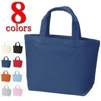 アイディア次第で使い方無限大のトートバッグ。 ランチバッグやサブバッグとして使いやすい大きさです。 ...