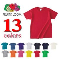 160年以上の歴史を持つ、アメリカのトップブランドの定番Tシャツです。  しっかりとしたコットンを使...