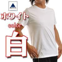 【最安値に挑戦】  良質な素材とスタイリッシュな仕様にこだわったニューベーシックスタイルTシャツ。コ...