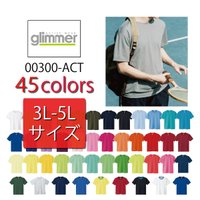 hawks_sale14 【商品名】 最安値に挑戦 グリマー GLIMMER/ドライ半袖Tシャツ 大...