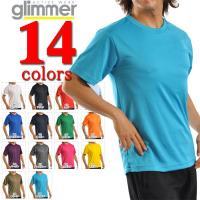 【商品名】 最安値に挑戦 グリマー GLIMMER/半袖無地ライトドライTシャツ/メンズ(クールビズ...
