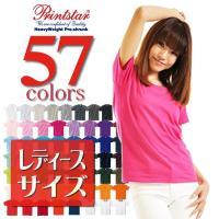 【商品詳細】 日本国内で一番売れているTシャツにレディースラインが仲間入り。メンズには無い襟ぐりの深...