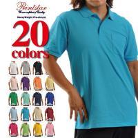 【最安値に挑戦】 大変人気のスタンダードポロシャツです。鹿の子素材で品質も抜群です。刺繍、シルクスク...