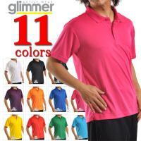 【商品名】 グリマー GLIMMER 無地ライトドライポロシャツ メンズ(半そで)(クールビズ)ポロ...