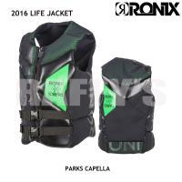 RONIX ロニックス 2016 Parks Capella Front Zip CGA Life ...