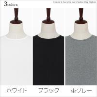 Tシャツ メンズ 7分袖 フライス 長袖 無地 シンプル クルーネック ストレッチ R280616-11