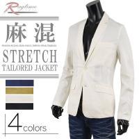 春夏に重宝する通気性の良い麻混素材を使用したテーラードジャケット。ストレッチ素材で綺麗なシルエットラ...