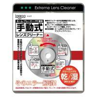ブルーレイ・DVDレコーダーがディスクを読み込まない…  大切なオーディオ機器がCDを読み込まなくな...