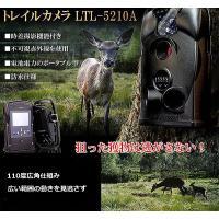 ◇ トレイルカメラ LTL-5210A商品説明 ◇ ● 狙った獲物は逃がさない! ● カメラ、動画も...