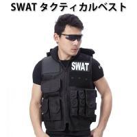◇ SWAT タクティカルベスト 商品説明 ◇ ● ハリウッド映画でおなじみ! ● アメリカの特殊部...