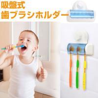 ◇ TOOTH-HOLDER 説明 ◇ ● 歯ブラシを清潔に保ちませんか? ● ブラシヘッドを収納す...