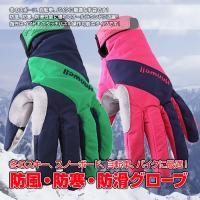 ◇ TEBUKURO09 説明 ◇ ● 冬のスポーツ、自転車、バイクに最適な手袋です! ● 防風、防...