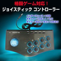 ◇ Android PC PS3有線ゲームコントローラー 説明 ◇ ● Android、PC、PS3...
