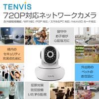 ◇ P2Pネットワークカメラ 説明 ◇ ● 必要な機能をすべておさえたお買い得ネットワークカメラ登場...