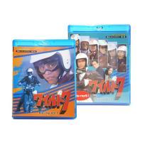 望月三起也の人気コミックを実写化したアクションTVシリーズを放送開始45周年を記念して、最新のHDネ...