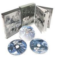 ウルトラマンの特撮美術で著名な巨匠・成田亨がウルトラマンに先駆けて担当した特撮戦記ドラマ。太平洋戦争...