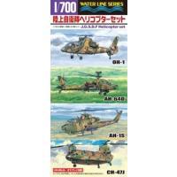 アオシマ 556 1/700 陸上自衛隊ヘリコプターセット