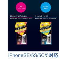 ●テレビ東京系列ワールドビジネスサテライト「トレンドたまご」で特集された話題商品!  ・特殊な衝撃吸...