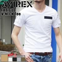 ●アーミーの作業用やフィールドジャケットのインナーに着られるファティーグTシャツ。 ●アビレックスの...