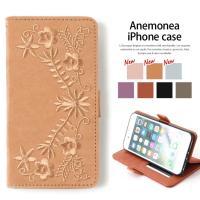 ●アネモネ刺繍  アネモネ刺繍が施されたiPhoneケース。  しっとりな触り心地の素材が印象的です...