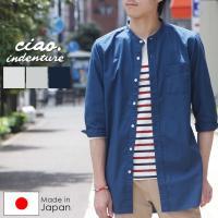 MAX99%OFFクリアランスセール ciao(チャオ)よりバンドカラー7分袖ロングシャツの登場です...
