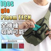 ●2wayミニバッグ 2ポケットの登場です。   小さめサイズで機能的なバッグ。  また、ストラップ...