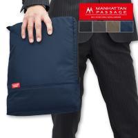 マンハッタンパッセージ #IB-A4200 インナーバッグ ブランド ビジネス バッグ バッグインバッグ A4 メーカー取次