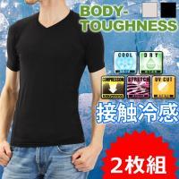 接触冷感 2枚組パワーストレッチ半袖VネックTシャツの登場です。   ハイパフォーマンスを誇るインナ...