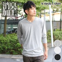消臭加工VネックロングTシャツ 消臭加工が施されたシンプルなVネックロングTシャツ。 インナーにもメ...