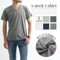 レーヨン混で柔らかな肌触り! Vネック 半袖Tシャツの登場です。   ●VネックTシャツ  深すぎず...