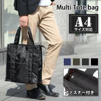 トートバッグ メンズ ビジネスバッグ 小さめ 軽い 軽量 A4 ファスナー付き 通勤 黒 カーキ