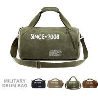 ミリタリー ドラムバッグ メンズ グッズ 2WAY ショルダーバッグ 手提げ レディース アーミー 旅行かばん 4色 A915