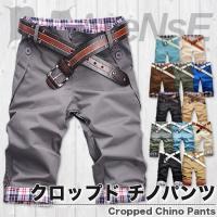 大人っぽいファッションで、チェック柄がオシャレな一品です。 カーゴパンツですので丈夫でポケットも多く...