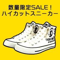 最近流行のハイカットスニーカー☆ しかも、2WAYになってるので ブーツ風に履いてもOK! カラーも...
