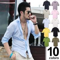 シンプルで、オシャレ度の高い長袖シャツです! カラー展開が10色とバリエーション豊富★ 長袖はもちろ...