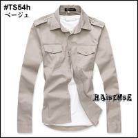 シャツ エポレット&胸ポケット付きシンプル長袖シャツ 4色 TS54 メール便対応