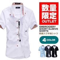 ■■ 商品説明 ■■ ポケットに施されたキノコの刺繍がアクセントになる半袖シャツです。 数量限定のア...