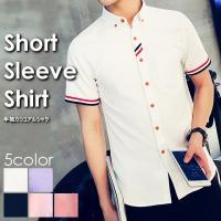 ■■ 商品説明 ■■ シンプルながらも、オシャレ度高い半袖シャツです! サラリとしたオックスフォード...