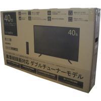 画面サイズ:40インチ 画素数:1920x1080 録画機能:外付けHDD