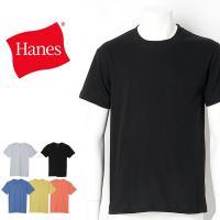 Hanes ヘインズ Tシャツ メンズ 半袖 クルーネック 丸首  世界的な人気を誇るHanesの無...