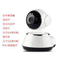 WIFI/ IPネットワークカメラ スマホ、タブレット 遠隔操作 防犯カメラ 解像度:720P 12...