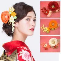 髪飾り 花 結婚式 成人式 振袖 袴 和装 着物 浴衣   しっとりとした温もりあるローズの花につま...