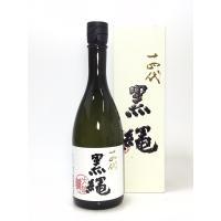 十四代蔵元の大吟醸、黒縄。 特別良質米には米俵に黒縄をかけて区別し珍重されていたことから命名されたお...