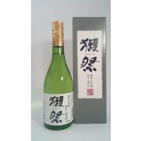 世界中が認める日本酒の最高峰「獺祭(だっさい)」。  最高の酒米と言われている山田錦を39%まで磨き...