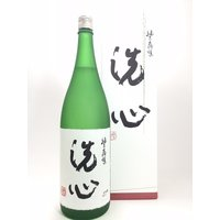 新潟米「たかね錦」を精米歩合28%まで磨き、そして醸し、ゆっくりと熟成。生まれ出たお酒は、気品漂う純...