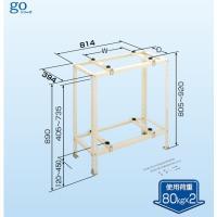 ◆メーカー:日晴金属 ◆型式:C-WG ◆用途:二段用 ◆使用荷重:80kg ◆材料:高耐蝕溶融亜鉛...