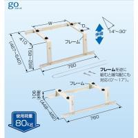 (キャッシュレス5%還元)日晴金属 クーラーキャッチャー 傾斜屋根用 C-YG