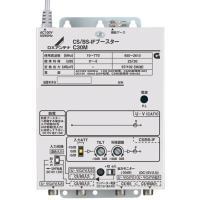 ◆メーカー:DXアンテナ ◆品名: CS/BS-IF・UHFブースター(33dB形) ◆型番:C30...