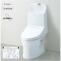 ◆メーカー:TOTO ◆品名:ウォシュレット一体型便器 HV 床排水 手洗い有り ◆色:ホワイト ◆...